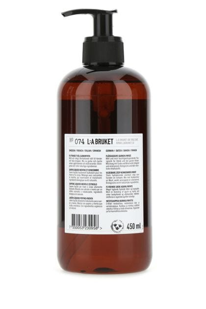 Cucumber Mint hand and body wash